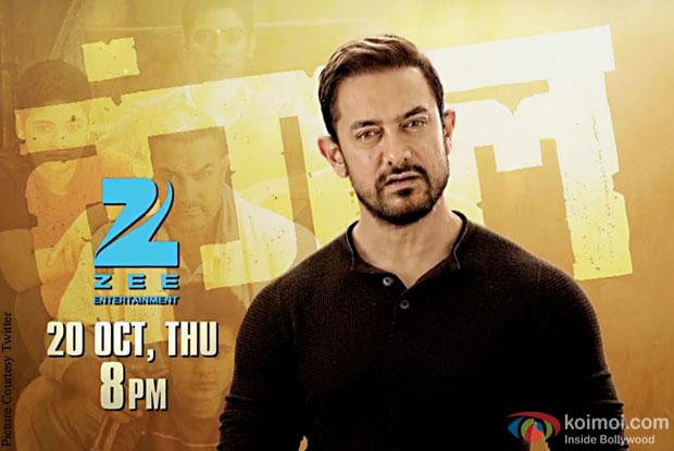Dangal Update: Aamir Khan Announces Film's Trailer Release Date