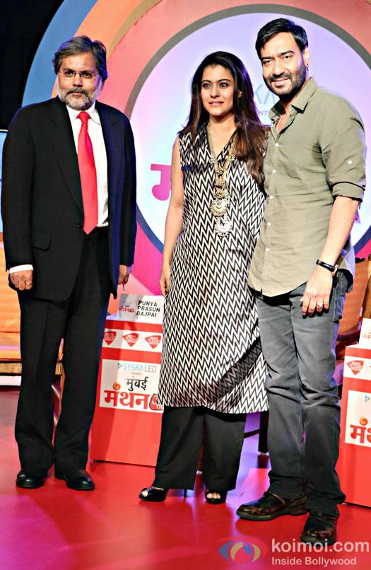 Kajol and Ajay Devgan at Manthan Aaj Tak