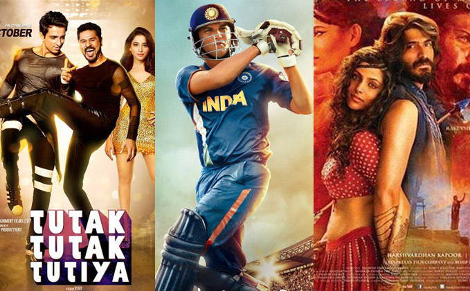 M. S. Dhoni : The Untold Story Box-Office