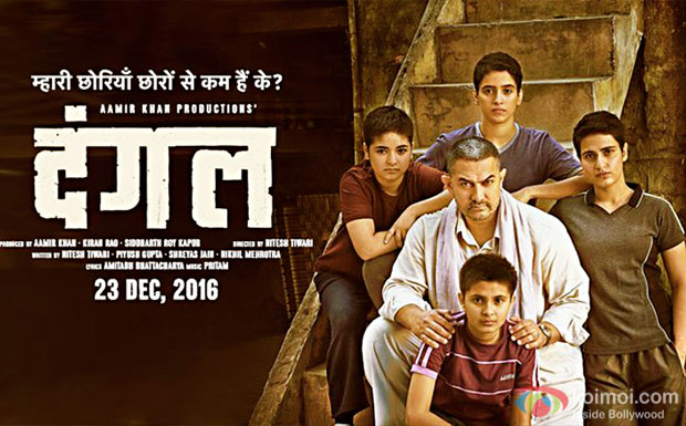 Check Out The Details Of Aamir Khan's Dangal Trailer