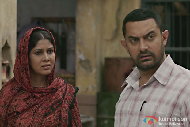 Sakshi Tanwar and Aamir Khan in a still from Dangal