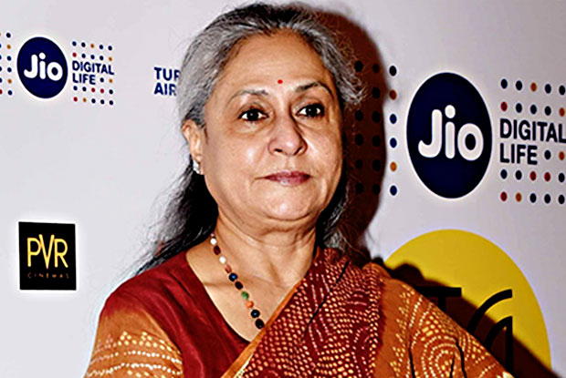 Filmmaking has become a business, says Jaya Bachchan