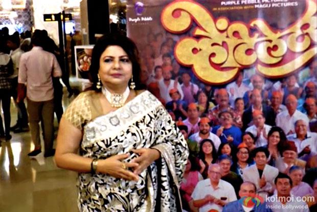 Priyanka Chopra's 'Ventilator' gets a dramatic world premiere