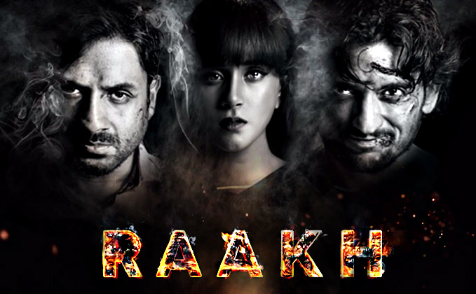 Watch Raakh Motion Poster| Ft. Richa Chadha, Vir Das & Shaad Randhawa