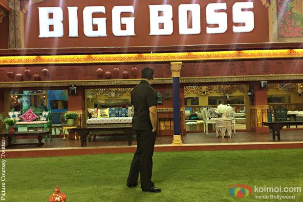 Salman Khan Shared First Look Of Bigg Boss 10 House