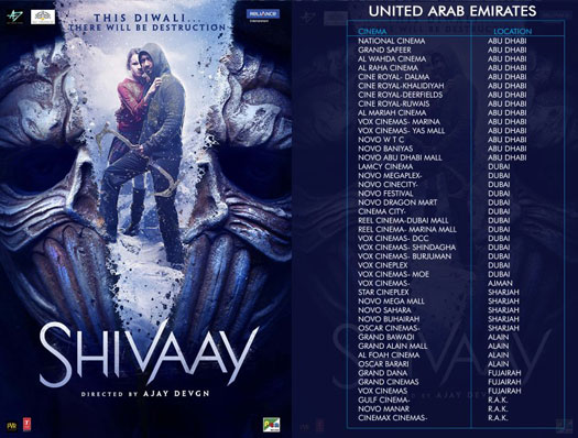 Shivaay's To Release In United Arab emirates