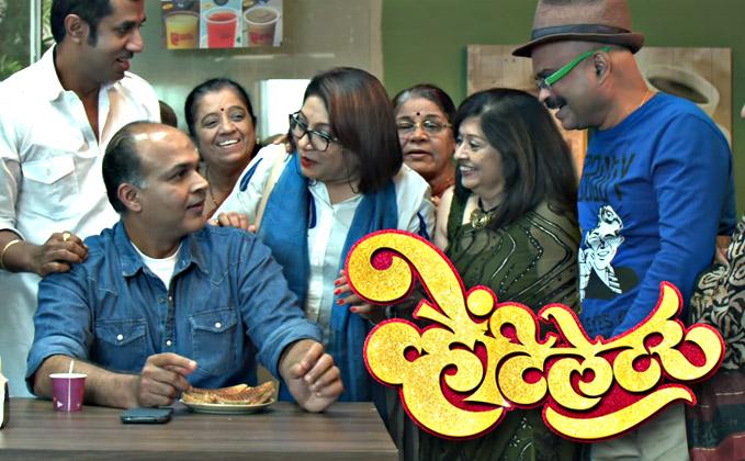 Catch The 2nd Teaser Of Priyanka Chopra's Marathi Production Movie Ventilator