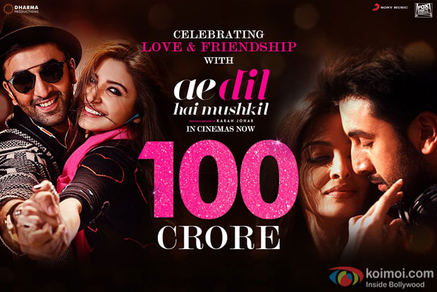 ADHM Crosses 100 Crore Mark On Its 2nd Tuesday At The Box Office