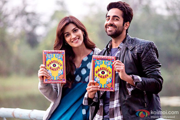 'Bareilly Ki Barfi' to release on July 21, 2017