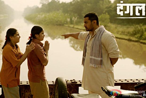Haanikaarak Bapu - Dangal | Aamir Khan