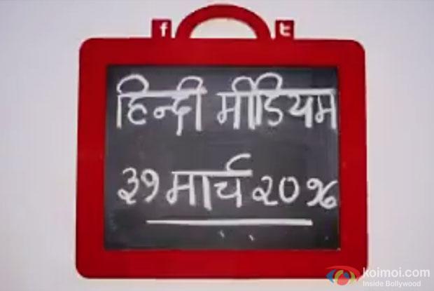 Check Out The Teaser Of Hindi Medium | Starring Irrfan Khan