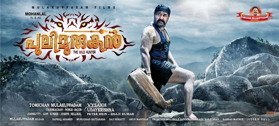 Mohanlal's Pulimurugan Becomes 1st 100 Cr Malayalam Film