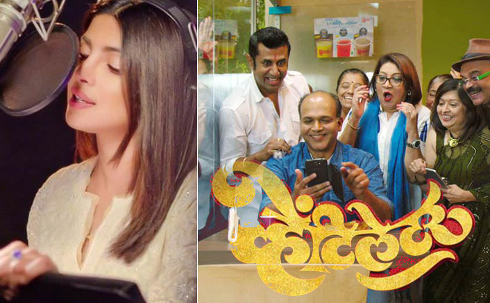 Priyanka Chopra's Marathi Film 'Ventilator' Triumph through Demonetisation!