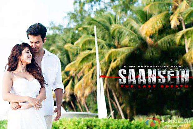 'Saansein' release date pushed after demonetisation move