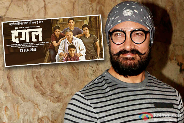 Will apply for tax exemption for 'Dangal': Aamir Khan