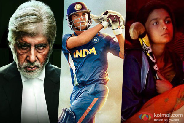 Star Screen Awards 2016 winners