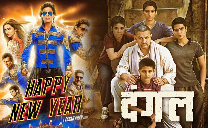 Dangal Grabs The 2nd Spot In Highest Single Day Collections List On Its 3rd Day