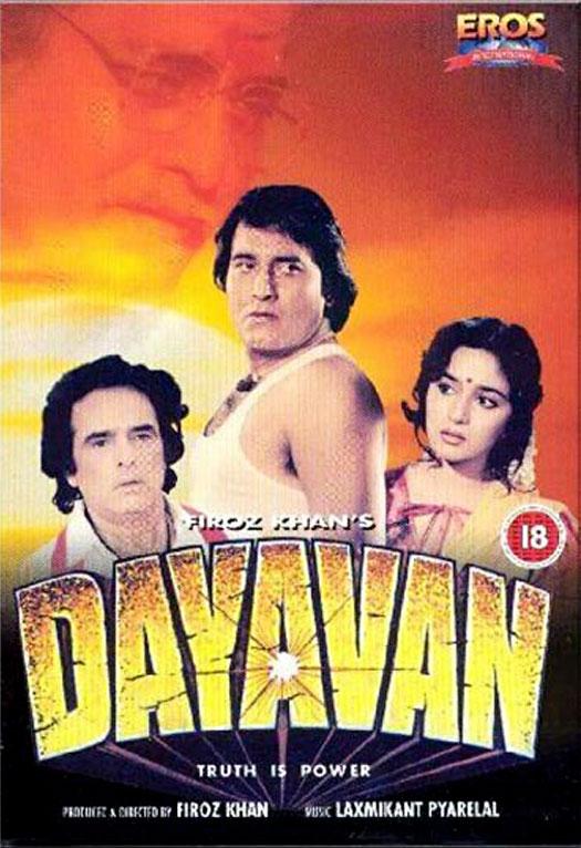 Dayavan Poster