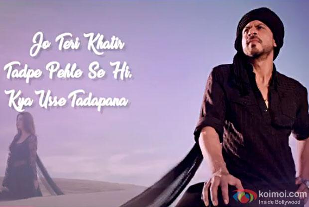 O Zaalima Teaser | Shah Rukh Khan's Raees Song Seems High On Love