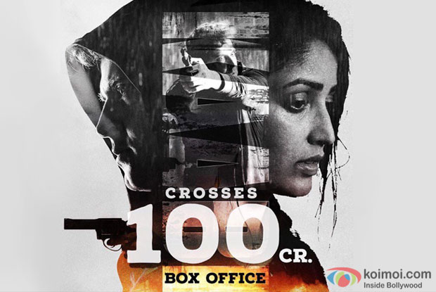 Kaabil's Day-Wise Box Office Collections In India