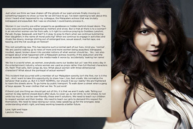Lakshmi Manchu writes an open letter in light of the recent abduction incident surrounding a Malayalam actress