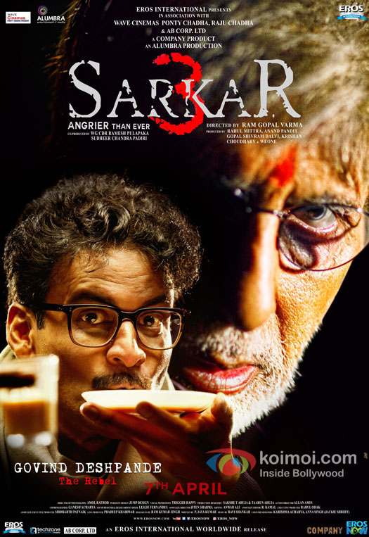 Sarkar 3 Character Poster: Manoj Bajpayee As Govind Deshpande - The Rebel