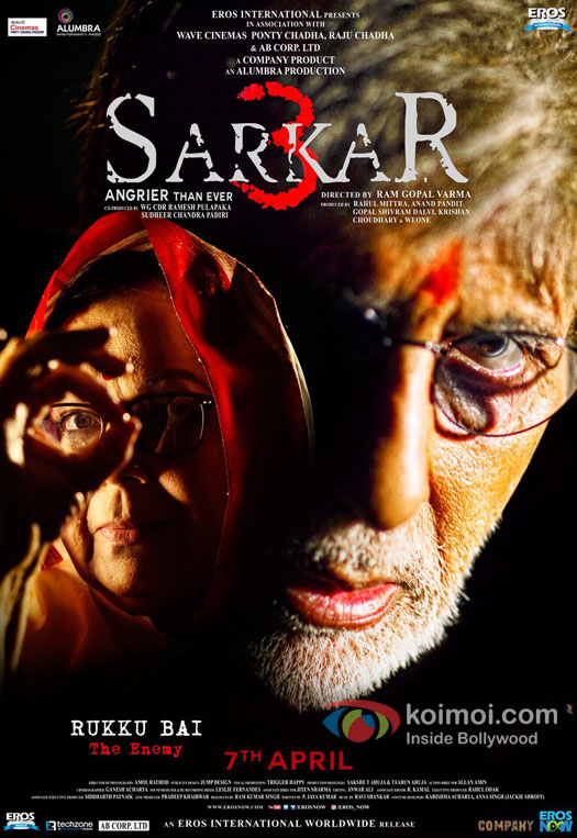 Sarkar 3 Character Poster : Rohini Hattangadi As Rukku Bai - The Enemy