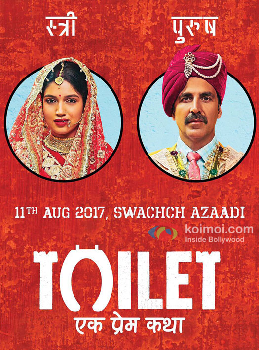 Quirky Poster Of Akshay Kumar & Bhumi Pednekar's Toilet-Ek Prem Katha