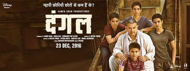 Best Direction - Nitesh Tiwari For Dangal