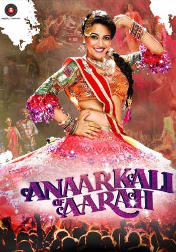 Anarkali Of Arrah