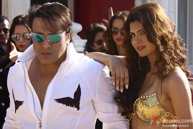 2nd Week Box Office Collections - Aa Gaya Hero