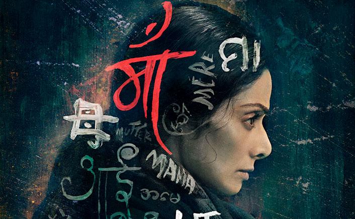 Sridevi Starrer MOM Movie first Look