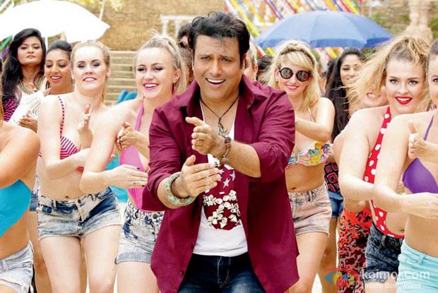 Aa Gaya Hero Tuesday Box Office Business