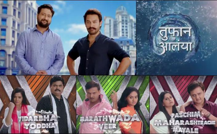 Aamir Khan Presents Paani Foundation's Triangular Competition Tufaan Aalaya With Marathi Stars