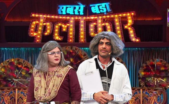Suni Grover and Ali Asgar will be joining Sabse Bada Kalakaar