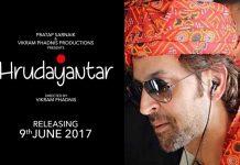 Hrithik Roshan reveals the release date of Vikram Phadnis' Hrudayantar!