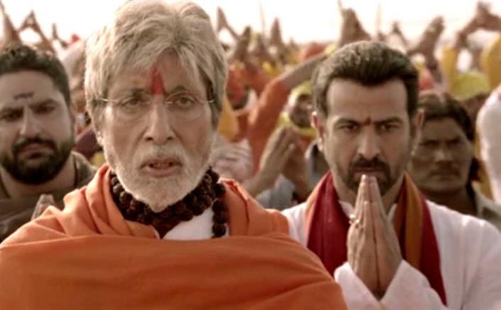 Amitabh Bachchan's Baritone In Ganpati Aarti From Sarkar 3 Generates Awe!