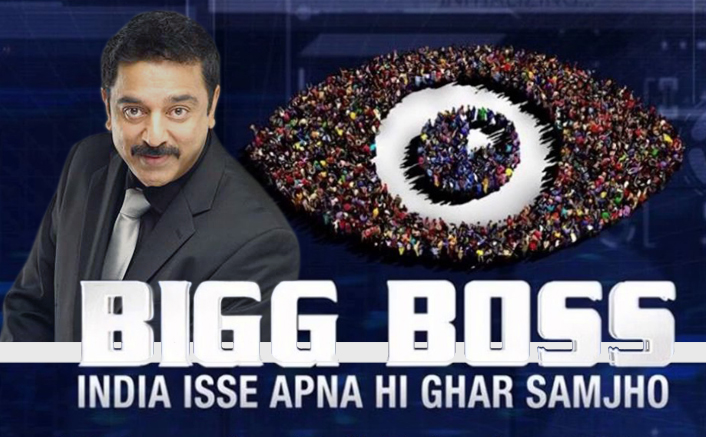 Kamal Haasan Roped In To Host Bigg Boss Tamil
