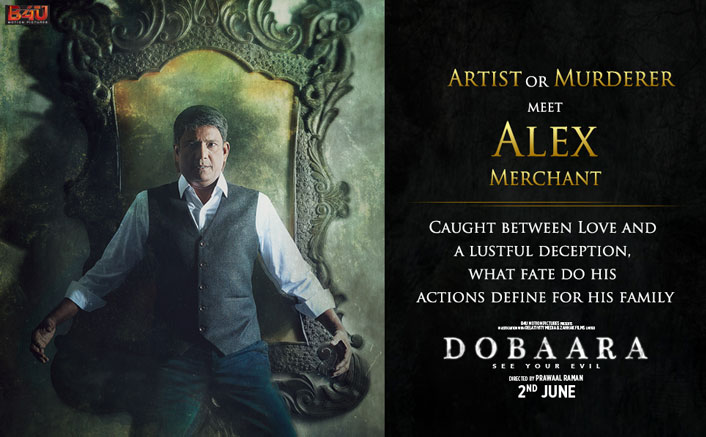 Character Cards Adil Hussain as Alex Merchant : Dobaara - See Your Evil