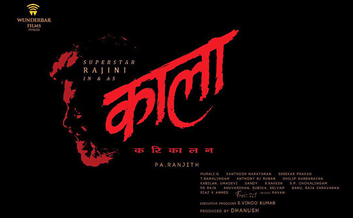 Here's the First Poster of Rajinikanth's Next