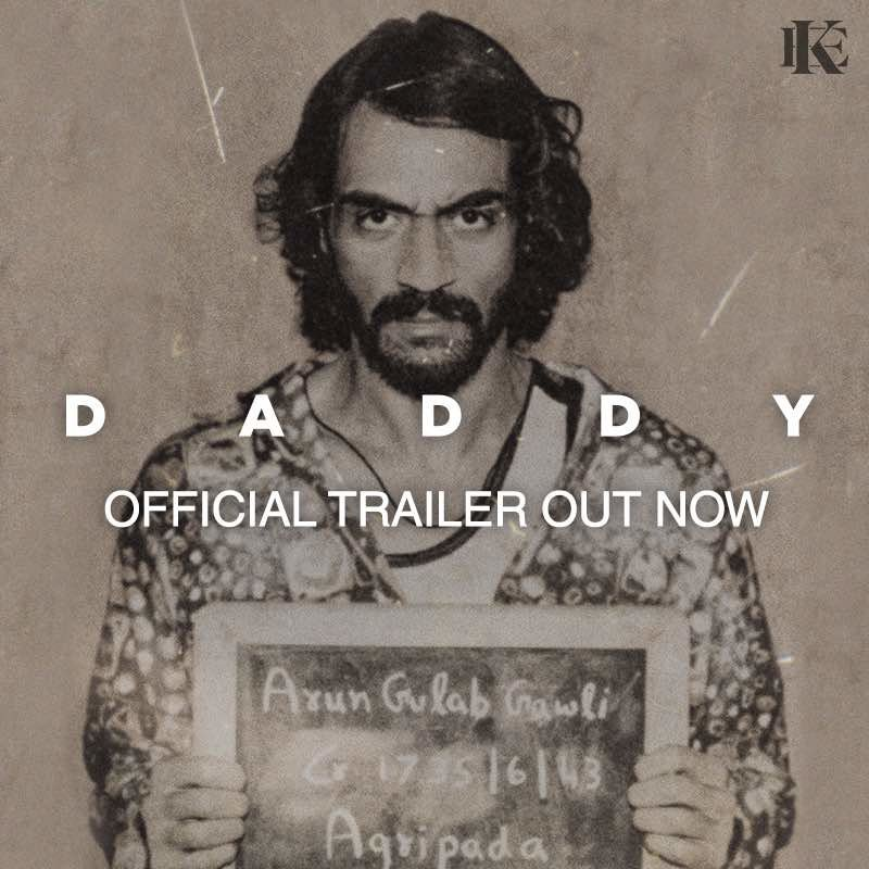 Daddy Trailer Out Now