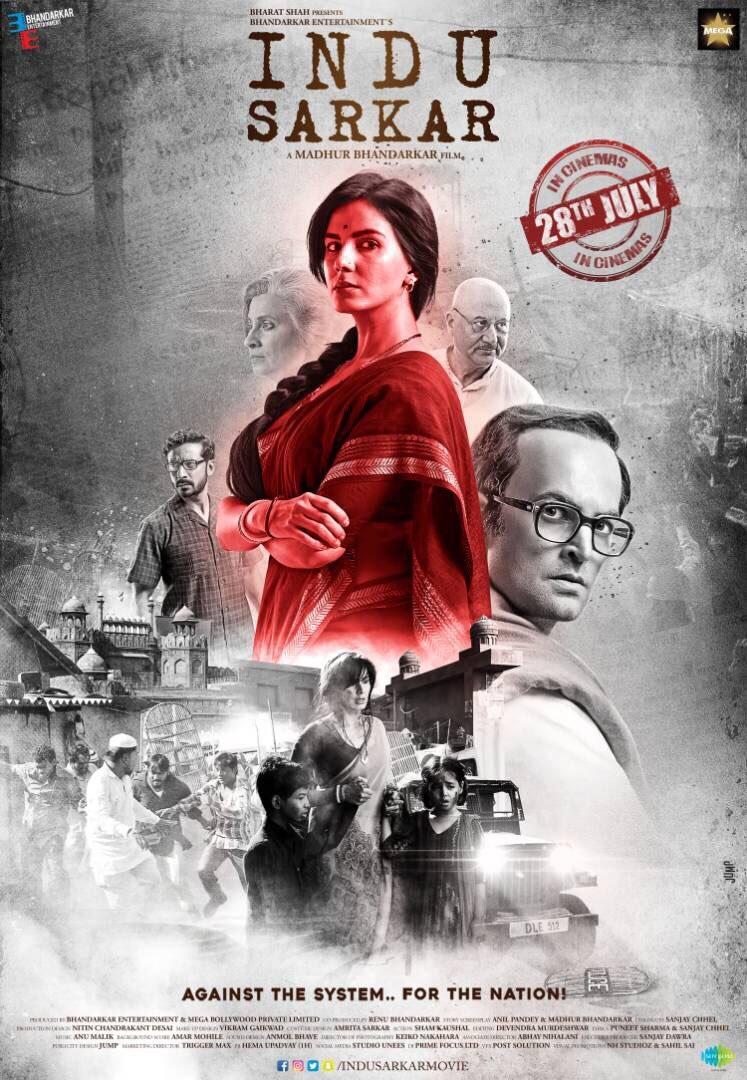 Indu Sarkar's New Poster