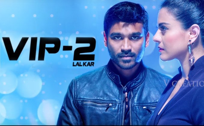 VIP2 Lalkar Hindi Audio Launch Motion Poster | Dhanush | Kajol | Soundarya | V Creations | #VIP2
