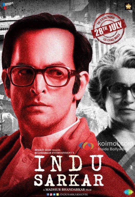 Neil Nitin Mukesh First Look From Indu Sarkar Is Out!
