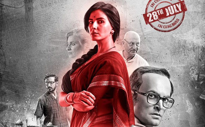 No NOC required from Gandhi family for 'Indu Sarkar': CBFC chief