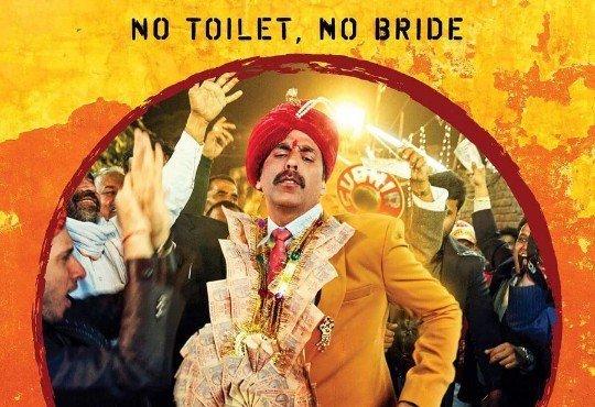 toilet ek prem katha no toilet no bride poster