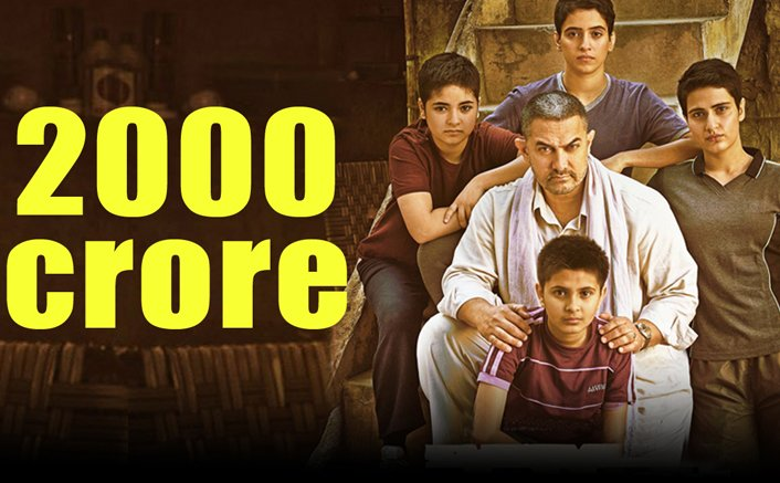 Dangal's collection stand at 1864 cr, clarifies Spokesperson