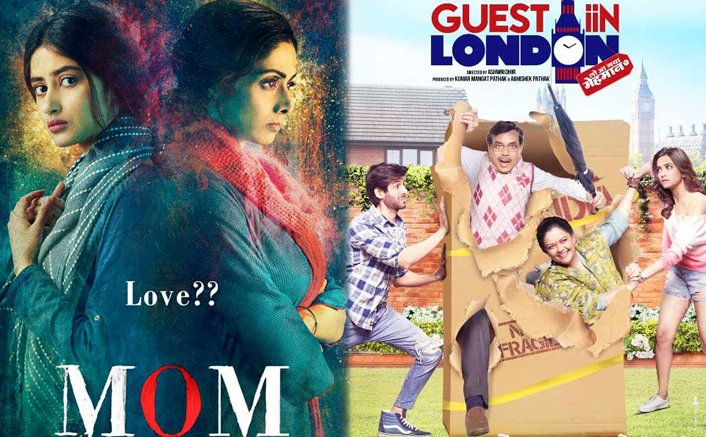 Mom & Guest iin London Box office