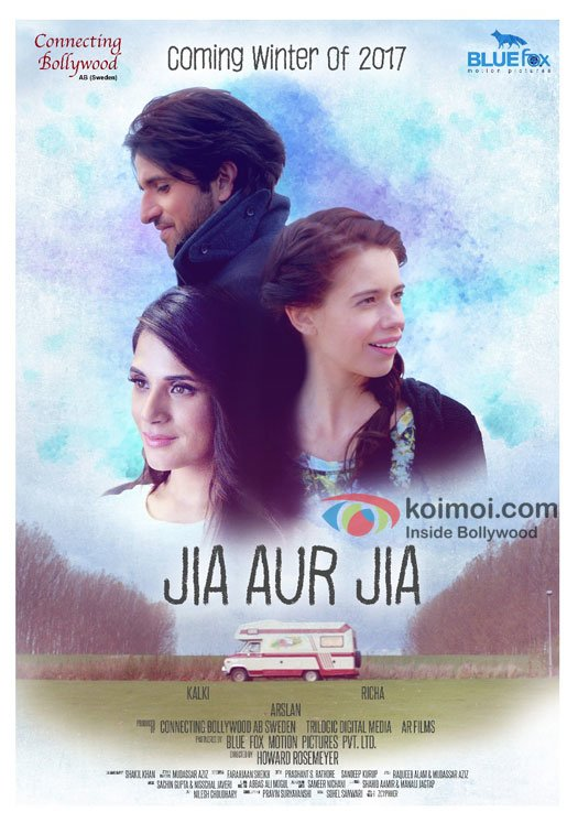 First Poster and Teaser - Richa Chadha and Kalki Koechlin's Jia aur Jia is the female travel buddy film we have been waiting for!