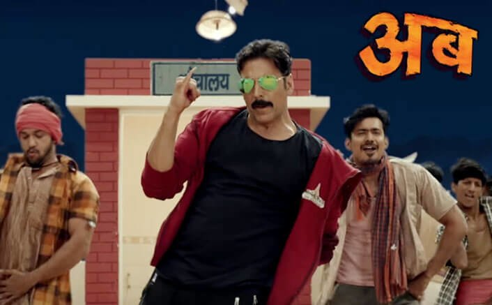 Get Into Your Jugaadu Mode With Toilet Ka Jugaad Song From Toilet Ek Prem Katha